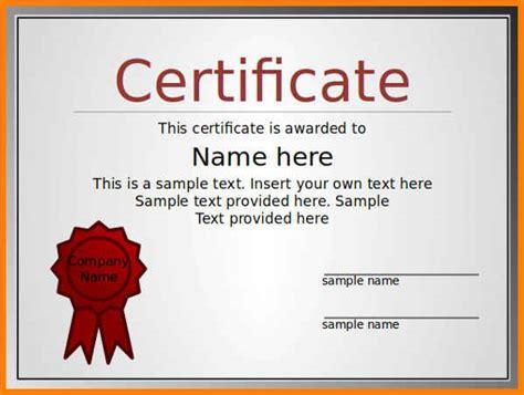 education certificate templates dragon fire defense