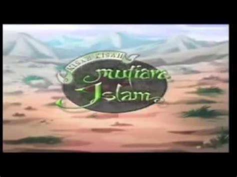 film nabi ismail kisah nabi ismail as dan nabi ibrahim as qurban ismail