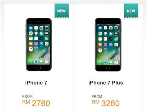 iphone u mobile u mobile offers the iphone 7 on postpaid and prepaid iplans soyacincau comsoyacincau
