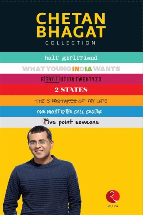 chetan bhagat biography in english chetan bhagat collection buy chetan bhagat collection by