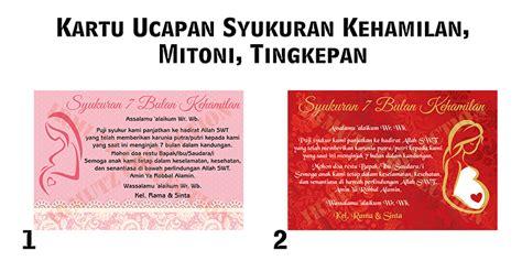 Kartu Ucapana Minimal Order 4 Pcs jual kartu ucapan syukuran 4 atau 7 bulan kehamilan mitoni tingkepan irmutz collection