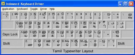 tamil font keyboard layout free download indoword tamil typing software for windows 7
