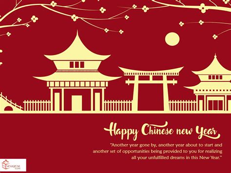 new year 2018 china town new year cards