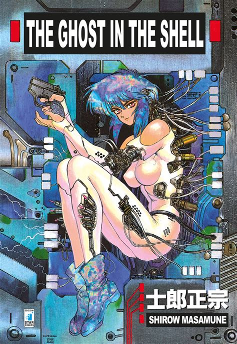 libro ghost in the shell libro the ghost in the shell volume unico di masamune shirow
