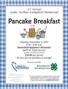 pancake breakfast ticket template annual luke arthur cbell memorial pancake breakfast