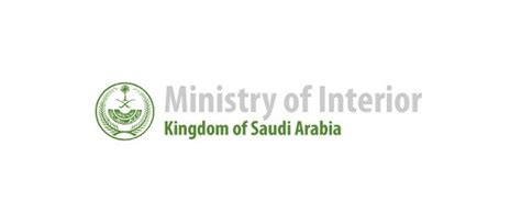 In Ministry Of Interior by Saudi Government To Recruit Ethical Hackers