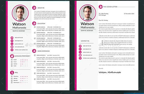 in design resume template 20 cool indesign resume templates blogoftheworld