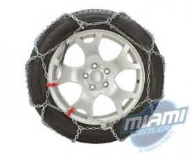 cadenas nieve ford transit miamicenter audio video y seguridad para autos f 22 22 22474