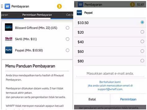cara membuat akun paypal di whaff rewards 4 cara cepat mendapatkan uang dari internet yang terbukti