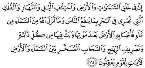 Al Quran An Nur Al Quran Terjemahan Ayat Pojok petikan ayat ayat suci al quran dan terjemahannya inspiration allah