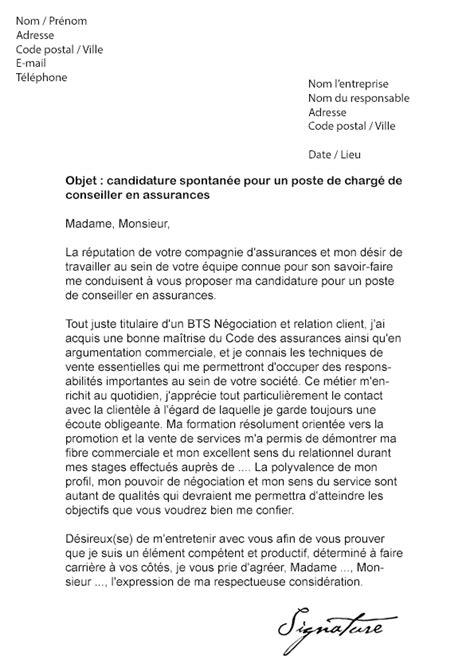 Cabinet De Courtage En Assurance Recrute by Cabinet De Recrutement Assurance