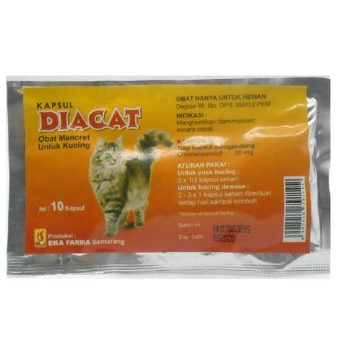 Harga Obat Hewan bandingkan harga obat hewan obat diare kucing diacat bulan