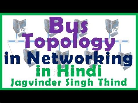 wireshark tutorial hindi how to design a custom mininet topology funnydog tv