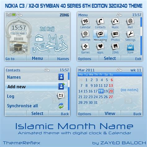 islamic themes nokia x2 islamic months name animated theme for nokia c3 x2 01