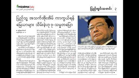 joke archives all things myanmar burmese joke of the day