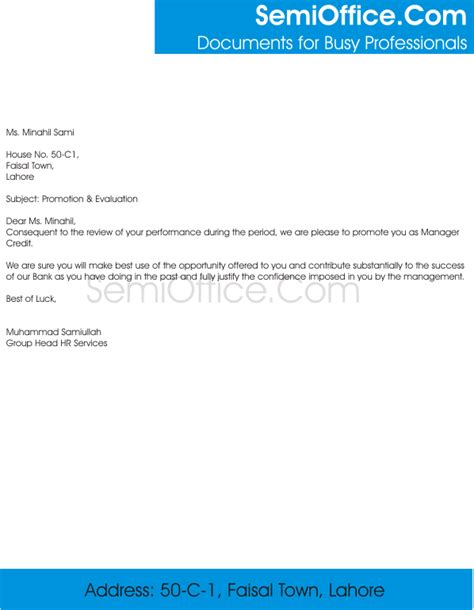 Promotion Letter For Bank Sle Promotion Letter To Employee Semioffice