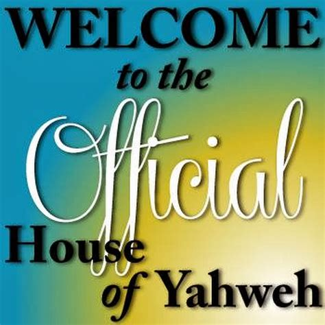 the house of yahweh the house of yahweh auto design tech