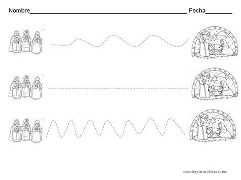 Imagenes Educativas Navidad | fichas educativas de navidad
