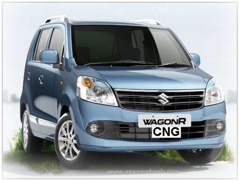 Maruthi Suzuki Cars List Maruti Cng Cars Price List Maruti Suzuki Cng Cars Price