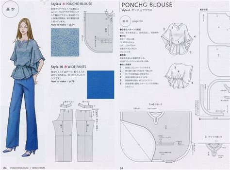 sewing pattern drafting sewing poncho blouse 3 sew refashion alterations