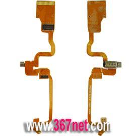 motorola v600 flex cable motorola accessories cell phone accessories