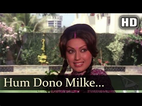 hum dono film all song download hum dono milke kaagaz ke dil ke navin nischol tumhari