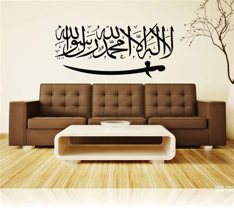 islamic home decor decorate your home with muslim home decorations simple