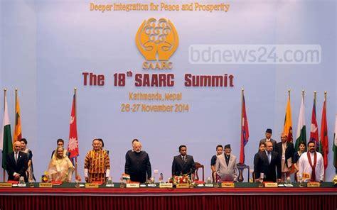saarc summit latest news photos videos on saarc summit saarc leaders adopt kathmandu declaration bdnews24 com