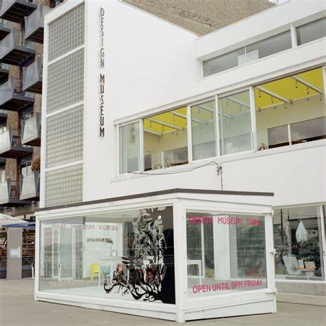 design museum london education london design museum hayon studio