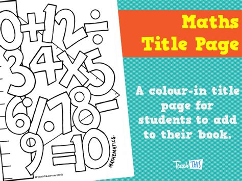 math title page printable title pages for primary school