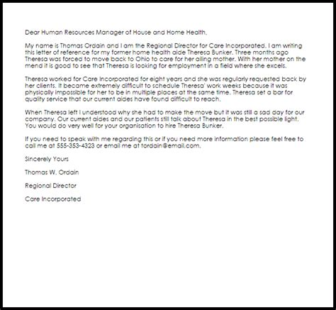 Home Health Aide Reference Letter   Reference Letters