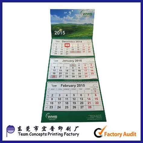 Calendar 3 Months 3 Month Wall Calendar Design 2016 Buy 3 Month Wall