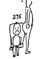 Airline Complaint Letter Seat 29e Seat 29e The Airplane Seat From Hell Neatorama