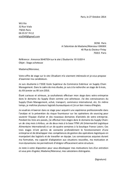 Lettre De Motivation Stage Logistique Lettre De Motivation
