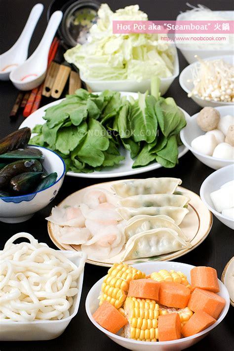 steamboat ingredients hot pot recipe steamboat recipe 火锅