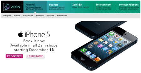 zain saudi begins taking iphone 5 pre orders saudimac