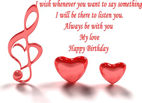 wishes to my happy b day wishes to my nicewishes