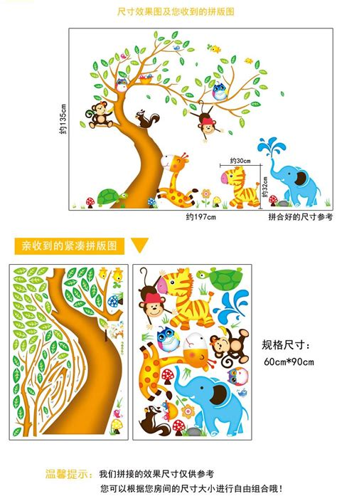 Wall Sticker Tombol Lu Karakter Hewan Lucu Sticker Wall Decor Home Gambar Wallpaper Kartun Owl Gudang Wallpaper