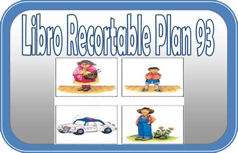 descargar libros de segundo grado de primaria 2015 libro recortable del plan 93 educaci 243 n primaria
