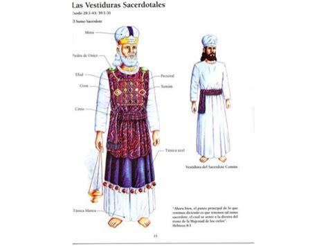 imagenes de las vestimentas del sacerdote imagenes de las vestimentas del sacerdote