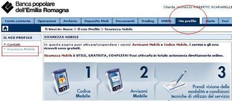 home banking popolare emilia romagna finalmente rimossa la tastiera virtuale di bper