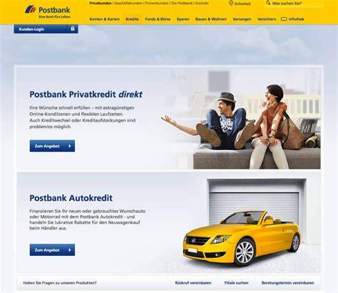 dresdner bank kredit banken vorgestellt postbank und ihre kreditangebote