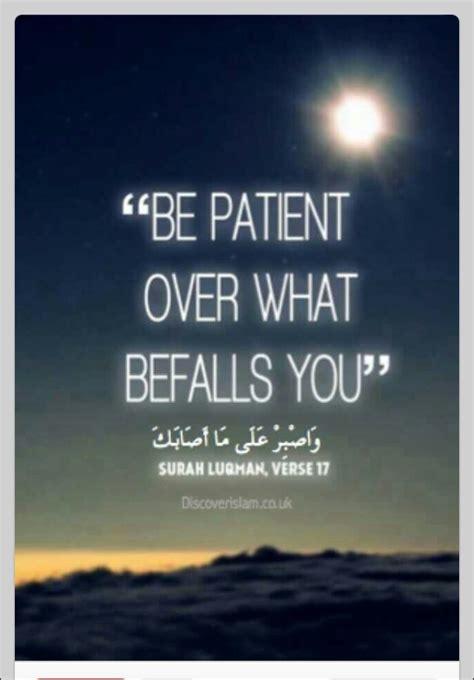 quran wallpaper pinterest patience quotes in quran wallpapers pictures arabisch