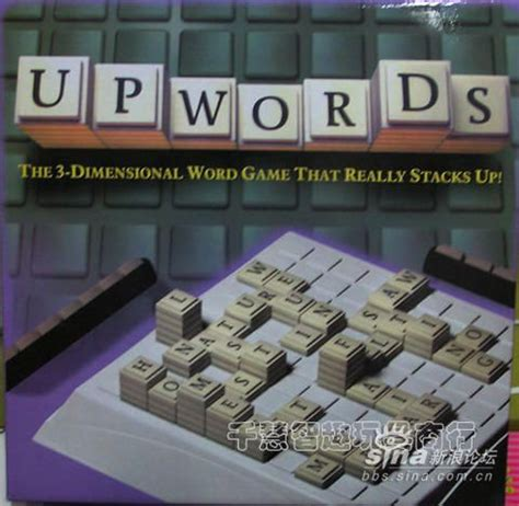 scrabble upwords word upwords board was listed for r65 00 on