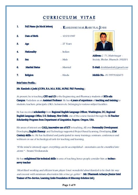Biodata Briefformat Curriculum Vitae Exle Of Kamlesh Joshi