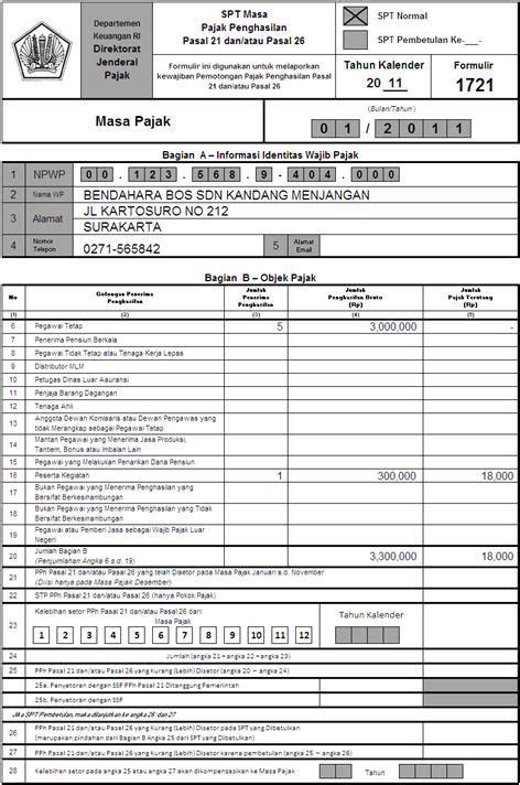 form pph 21 2014 excel form spt pph 23 excel petunjuk pengisian formulir surat