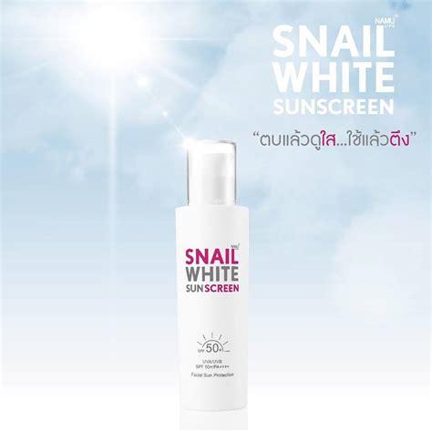 snail white sunscreen power from vegetation