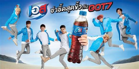 7 Ways To Become Popular In A New School by Ask K Pop Got7 Become Models For Popular Thai Cola Brand