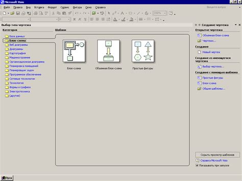 ms visio trial version free 2002 microsoft visio 2010 architopp