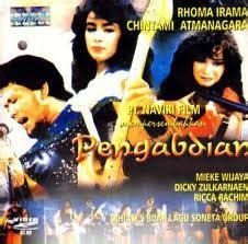 video film rhoma irama kemilau cinta dilangit jingga film rhoma efbeha